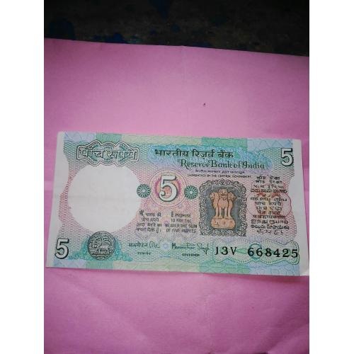 Ru S 100 Genuine Bank Currency Unc Note Bid Starts 1 Cent